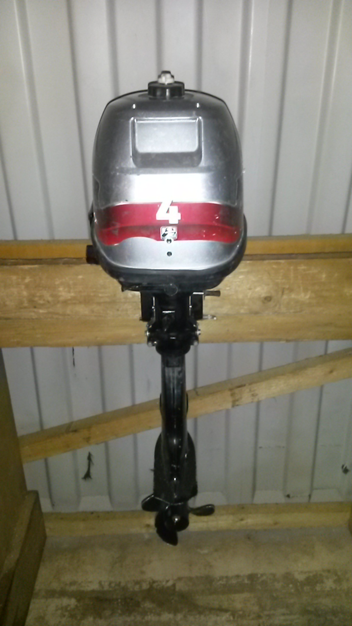 Mariner 4Hp 4 stroke shortshaft outboard Image